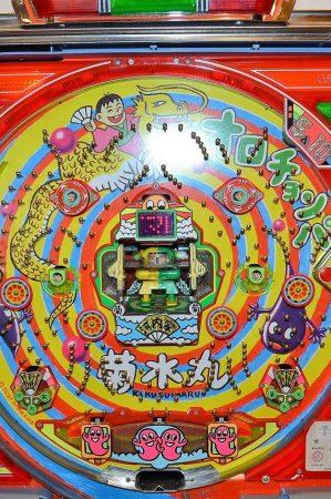 Sankyo Hi-Tech Pachinko Machine